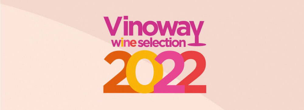 winoway 2022